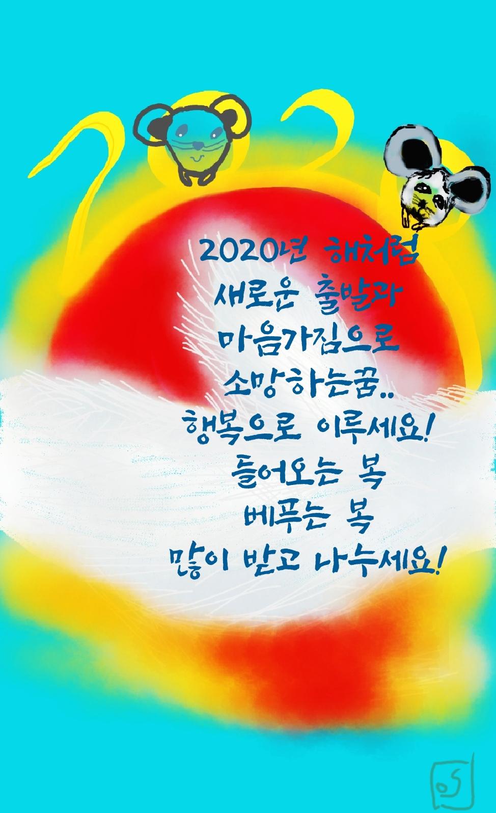 KakaoTalk_20200122_152205331.jpg